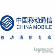 中国移动广告衫